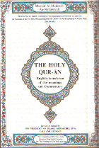 The Holy Qur-an/Koran, Saudi Arabia